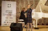 Международный фестиваль – конкурс «Славянские встречи»