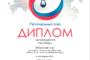 Лыткаринцев приглашают принять участие во Всероссийском конкурсе на лучшие материалы в средствах массовой информации о работе органов прокуратуры