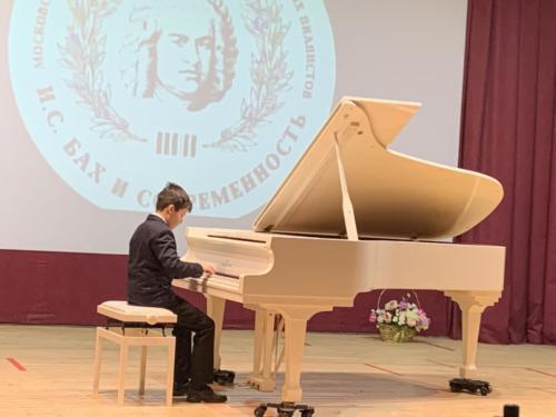 Московский областной конкурс юных пианистов «И.С. Бах и современность»