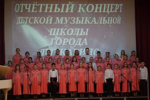 Отчетный концерт детской музыкальной школы г. Лыткарино, 2021 г.